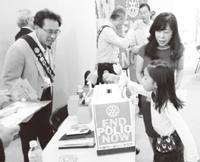 ポリオ根絶募金活動
