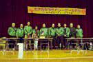 水戸市内中学校バレーボール大会を開催