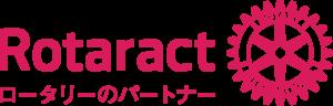 Rotaract_RGB-JA